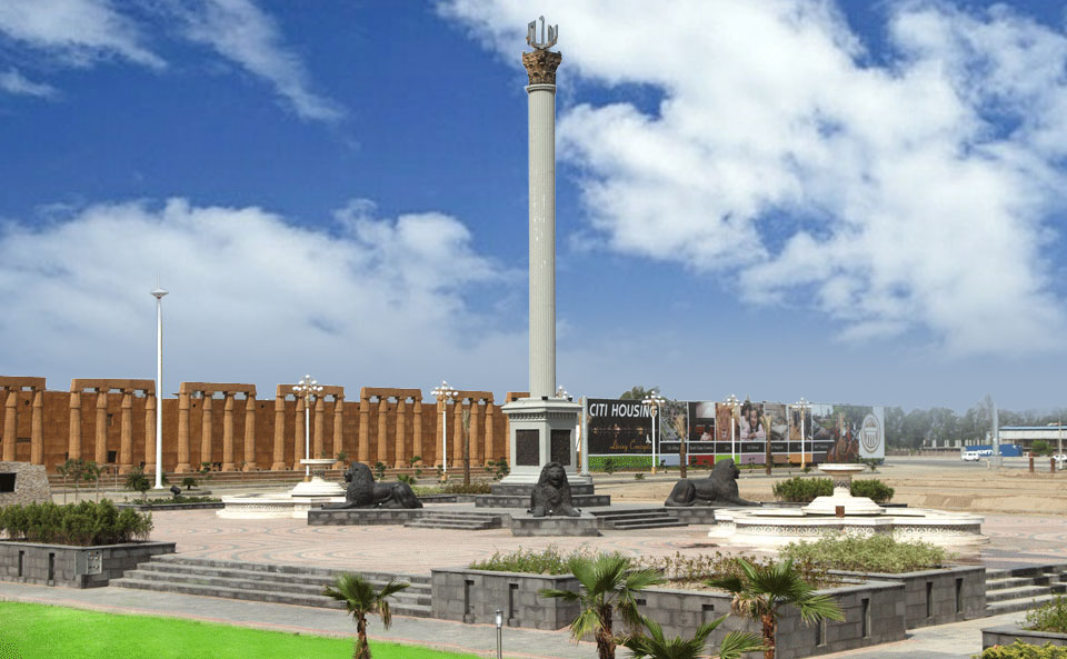 Fotos de Muhammadi Real Estate Gujranwala