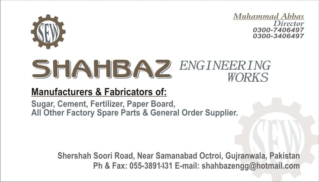 Foto de shahbaz Engineering Works